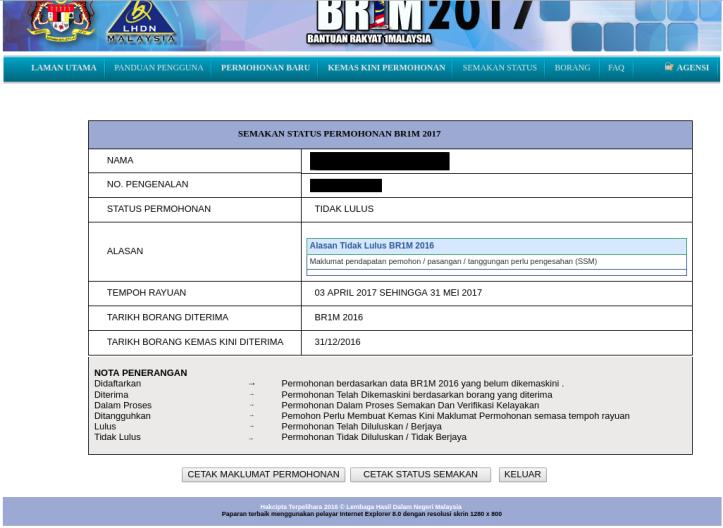 screenshot-from-2017-03-06-23-52-56